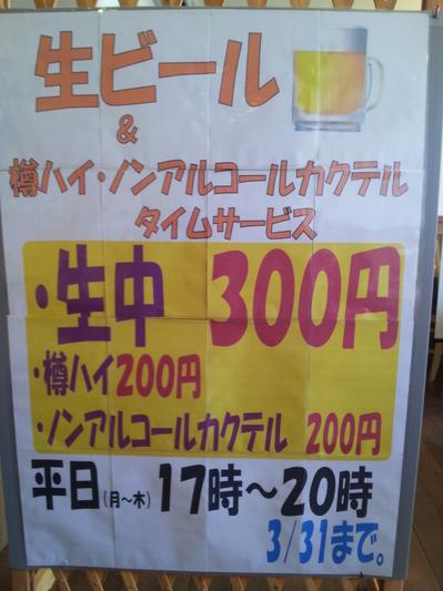 20130210_144458.jpg