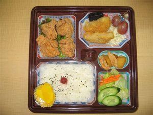 800円.JPG
