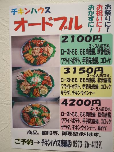DSC00468.JPGのサムネイル画像
